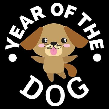 Chinese Zodiac Year of the Dog 2 Cute - Gift Idea by vicoli-shirts