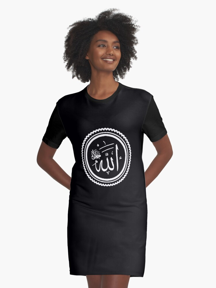 745835554b5e ALLAH, SYMBOL, ISLAM, Muslim Faith, Koran, Quran, White on Black Graphic T- Shirt Dress