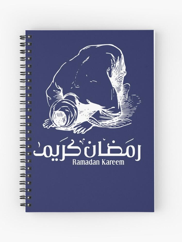 db1b164e Ramadan Eid Mubarak Muslim Islam T-Shirt & Gifts