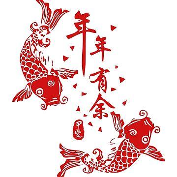 Double Koi NianNianYouYu Paper-cut Art  by Takeda-art