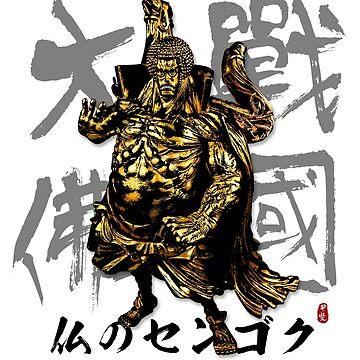 Sengoku The Buddha Calligraphy  by Takeda-art
