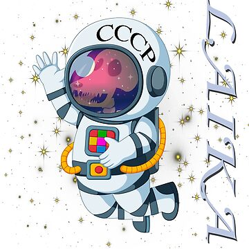 LAIKA,CCCP,FEMALE DOG,SPACE TRAVEL T-shirt by arkanabbas2000