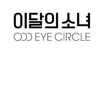 LOONA - ODD EYE CIRCLE - 이달 의 소녀 | 써클이 써클 de xctly