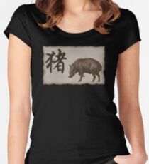 Chinese Zodiac Boar Women's Fitted Scoop T-Shirt