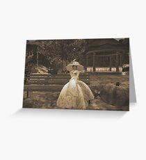 Victorian Era Greeting Card
