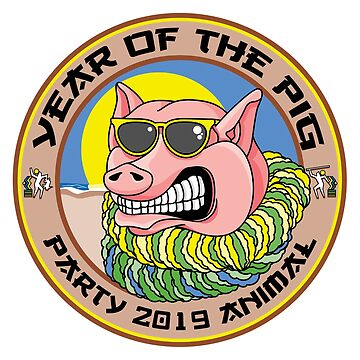 2019 Year of The Pig Party Animal by HolidayT-Shirts