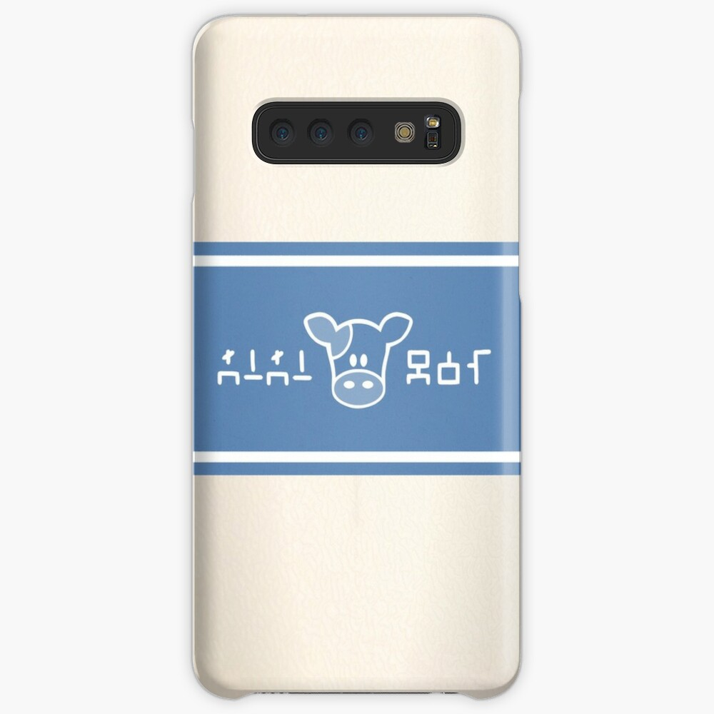 Lon Lon Milk Case & Skin for Samsung Galaxy