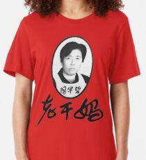 Lao Gan Ma 老干妈 II  Slim Fit T-Shirt