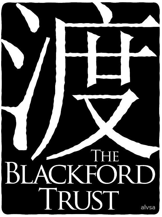 Logo for the Blackford Trust by alvsa