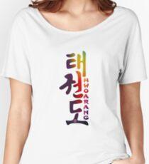 Tekken TaeKwonDo - The Rang mk1 Women's Relaxed Fit T-Shirt
