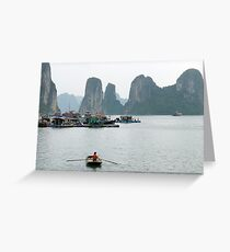 Ha Long Bay, Vietnam Greeting Card