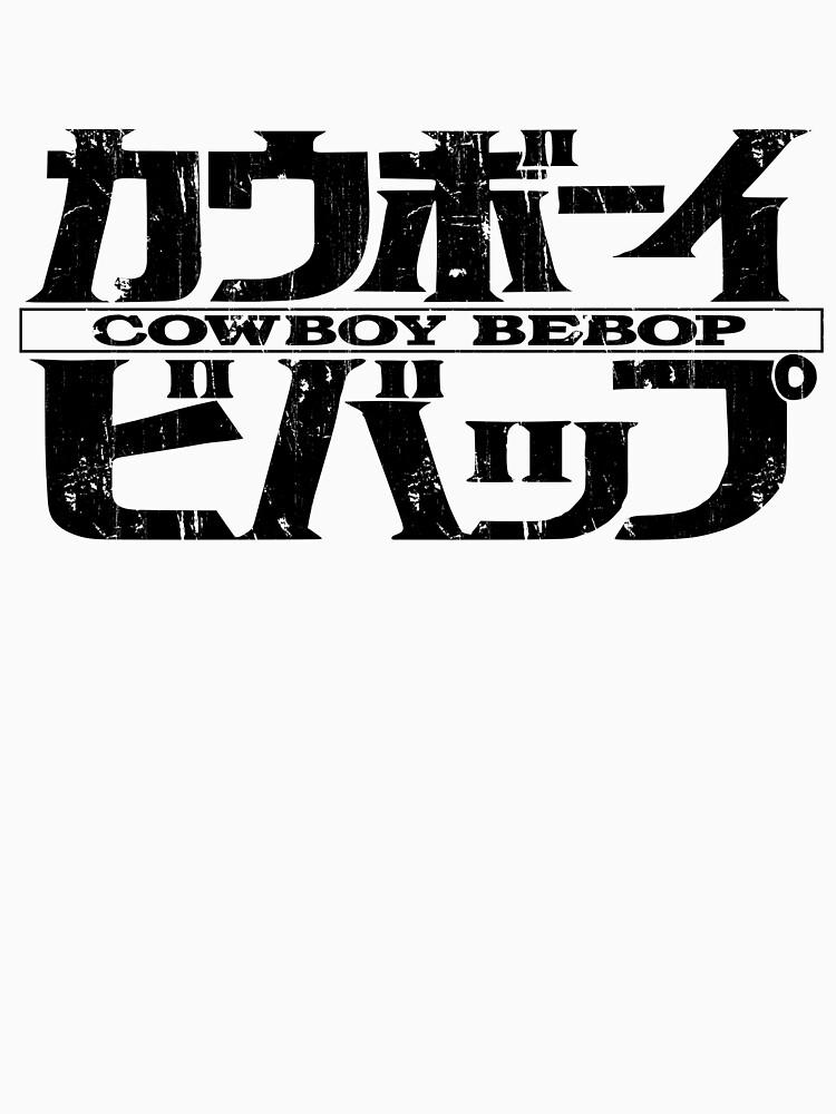Cowboy Bebop von SpeedyArse