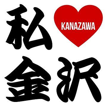 I Love Kanazawa Kanji by Takeda-art
