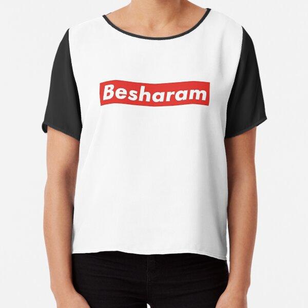 Queen Retro Feminista Camiseta Gracioso Eslogan Meme Top Camiseta Ajustada De Las Senoras Control Ar Com Ar