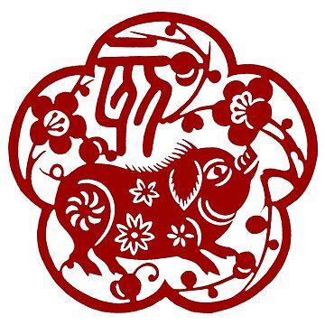 Chinese Zodiac Pig Papercut by HolidayT-Shirts