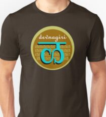 Devanagari teal and brown Unisex T-Shirt