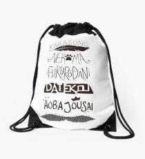 Haikyuu!! Teams - Black on White Drawstring Bag