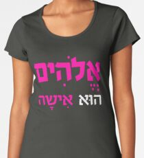 4f693c576 Funny Israeli Hebrew Shirt for Girls Women Gift for Israeli Mom Women's  Premium T-Shirt