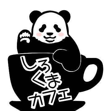 しろくまカフェ by majotoyokai