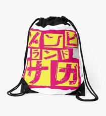 Zombie land Saga logo Drawstring Bag