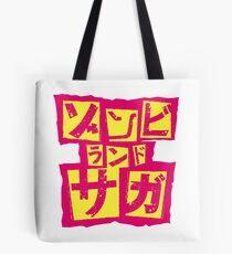 Zombie land Saga logo Tote Bag