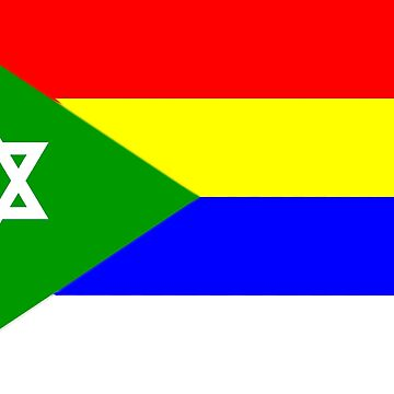 Flag of the Druze of Israel by Quatrosales