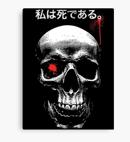 I HAVE DIED Canvas Print