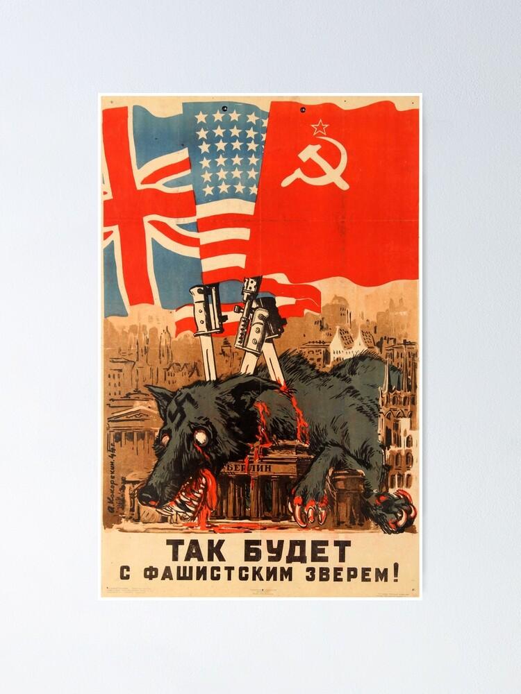 Alternate view of This Will Happen To The Fascist Beast, USSR, Aleksei Kokorekin, 1944, Soviet Anti-Nazi Propaganda Poster Poster