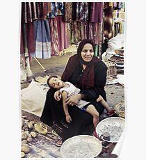 Baladi Woman and Child - Luxor, Egypt Poster