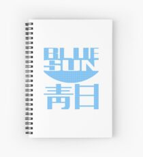 blue sun Spiral Notebook