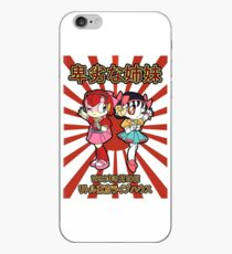 Pointless Sisters Japanese Text iPhone Case