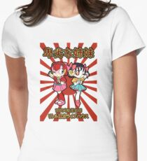 Pointless Sisters Japanese Text Women's Fitted T-Shirt