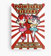 Pointless Sisters English Text Metal Print