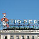 Tio Pepe, Madrid by Alex Bonner