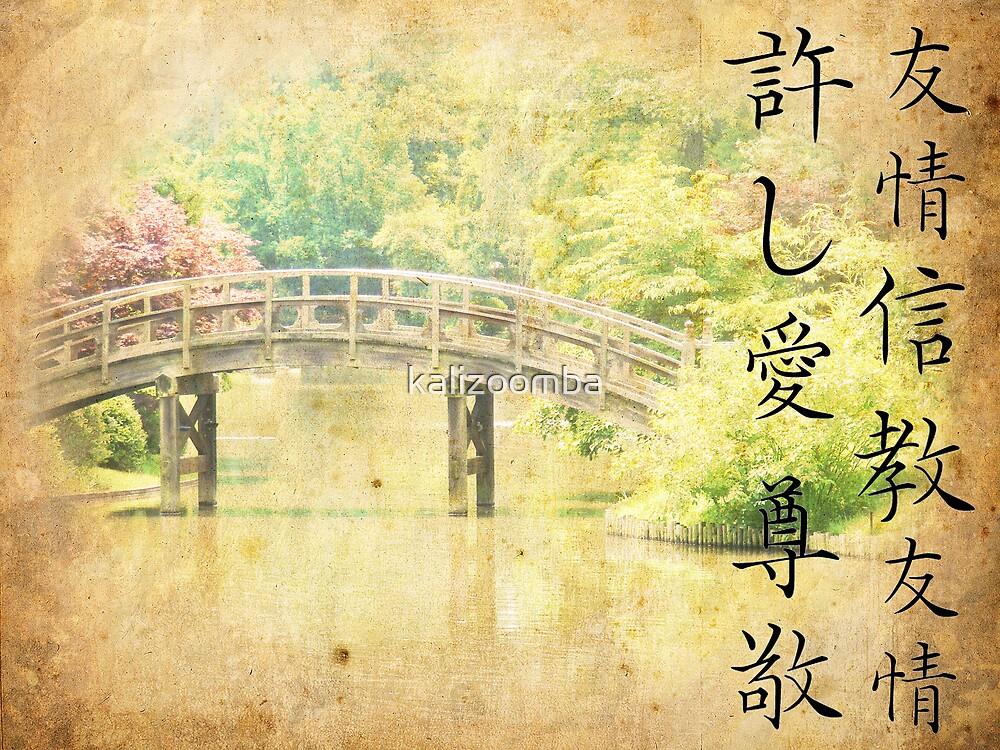 Antique Japanese bridge by kalizoomba