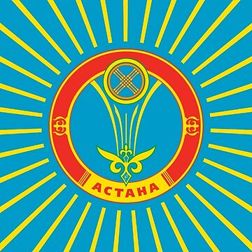 ASTANA FLAG by planetterra