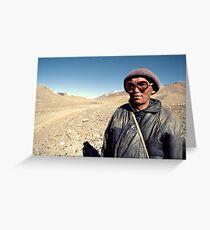 Pamirs, Tajikistan Greeting Card