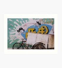Pondicherry cycle rickshaw Art Print