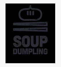 Simple Chinese Food Soup Dumpling Gift Photographic Print