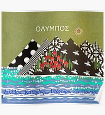 OLYMP Poster