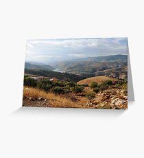 a stunning Jordan landscape Greeting Card
