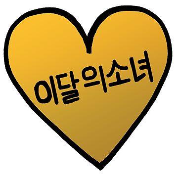 LOONA 이달의 소녀 Korean Heart Patch kpop by KPTCH