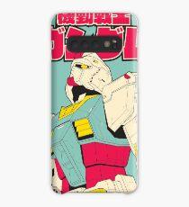 RX-78-2 Gundam Case/Skin for Samsung Galaxy