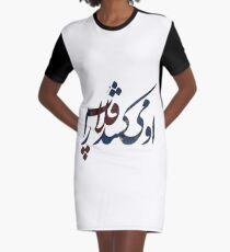 Gholab Graphic T-Shirt Dress