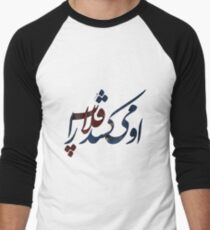 Gholab Baseball ¾ Sleeve T-Shirt