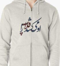 Gholab Zipped Hoodie