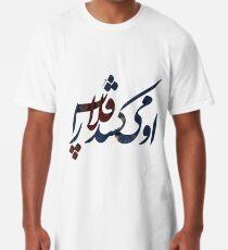 Gholab Long T-Shirt