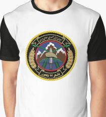 Iranian Army 23rd Takavar Division Insignia Graphic T-Shirt