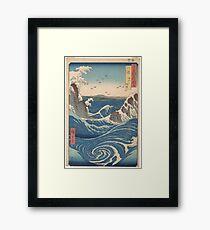 Naruto Whirlpool Framed Print