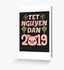 vietnamese new year greeting vietnamese new year greeting cards redbubble